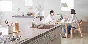 ラパートトープのキッチンのある空間イメージ